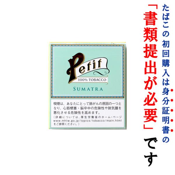 法律でタバコは初回に成人証明書の提出が必須です 人気 ドライシガー カートンパッケージ ノーブルプティ スマトラ 20本 ミニシガリロ系 ×5個入 ビター系 直送商品