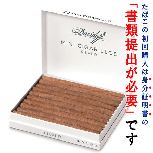 法律でタバコは初回に成人証明書の提出が必須です ドライシガー 超激得SALE カートンパッケージ ダビドフ シガリロ ×5個入 20本 売買 シルバー ビター系 ミニシガリロ系