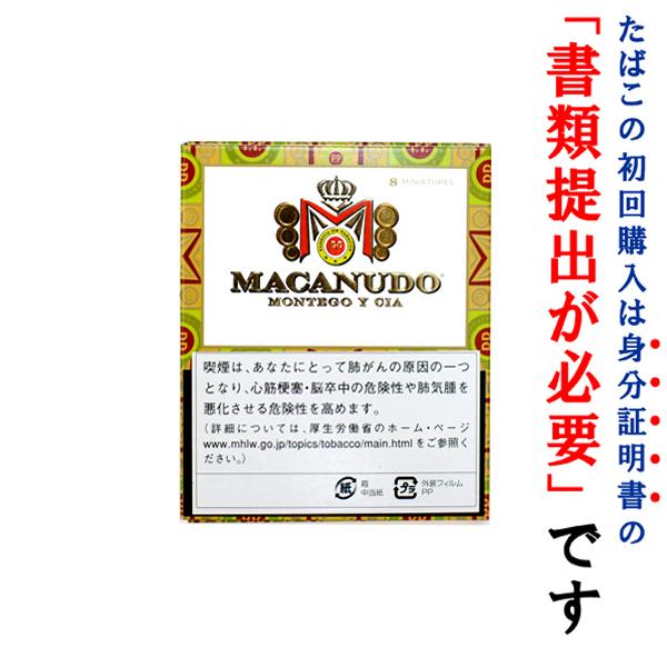 【ドライシガー】【箱買い・10個入】 マカヌード・ ミニチェア・ミニシガリロ(8本入) クラブサイズ系・ビター系