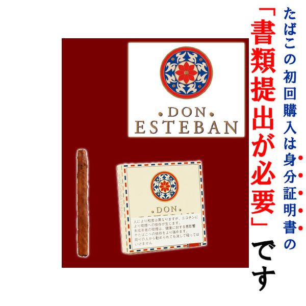 【ドライシガー】【箱買い・5個入】ドンエステバン シガリロ ・20本入・クラブサイズ系・アイルランド産