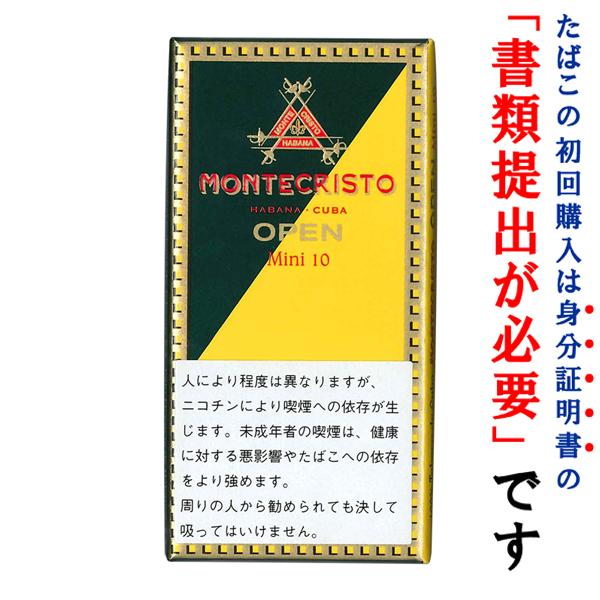 【ドライシガー】【箱買い・10個入】モンテクリスト・オープン・ ミニシガリロ ・10本入・ミニシガリロ系・キューバ産