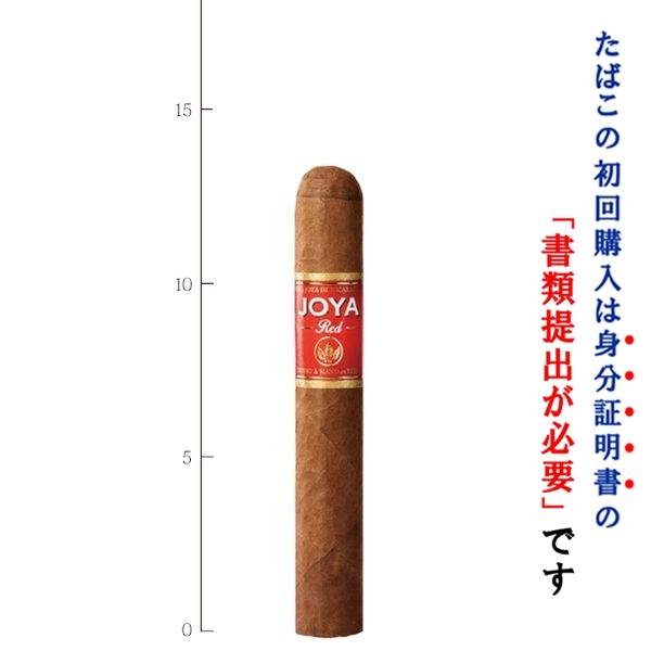法律でタバコは初回に成人証明書の提出が必須です プレミアムシガー タイムセール バラ売り 1本 ホヤデニカラグア レッド 強さ: ロブスト ロブスト系 〇〇 スーパーセール期間限定