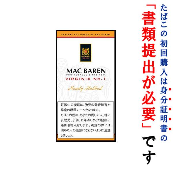 法律でタバコは初回に成人証明書の提出が必須です パイプ刻葉 当店一番人気 マックバレン 評価 バージニアNo.1 50g パウチ袋 ビター系