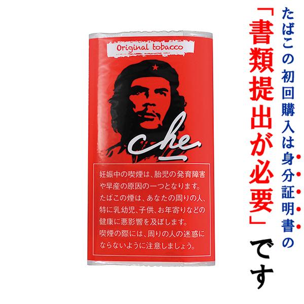 お得な100g入りの紙缶も新発売 シャグ刻葉 チェ シャグ レッド 25g 1個セット シングル 価格 年間定番 ビター系 1袋 ペーパー
