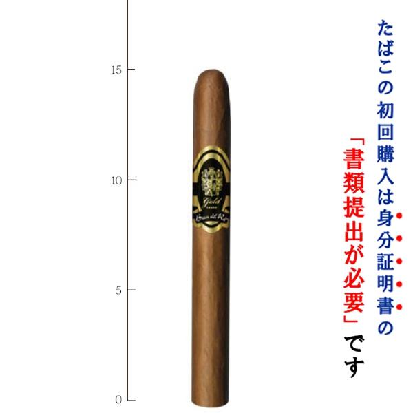 法律でタバコは初回に成人証明書の提出が必須です。  【プレミアムシガー】(バラ売り・1本) ブルンデルレ 黒帯・ゴールド コロナ44RG/150mm ・ペティコロナ系 (ハバナカ輸入) (強さ:●●●〇〇)