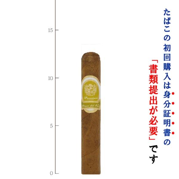 法律でタバコは初回に成人証明書の提出が必須です プレミアムシガー バラ売り 1本 ブルンデルレ 白帯 プレミアム ロブスト系 強さ: ハバナカ輸入 日本メーカー新品 直営店 127mm ロブスト50RG 〇〇〇