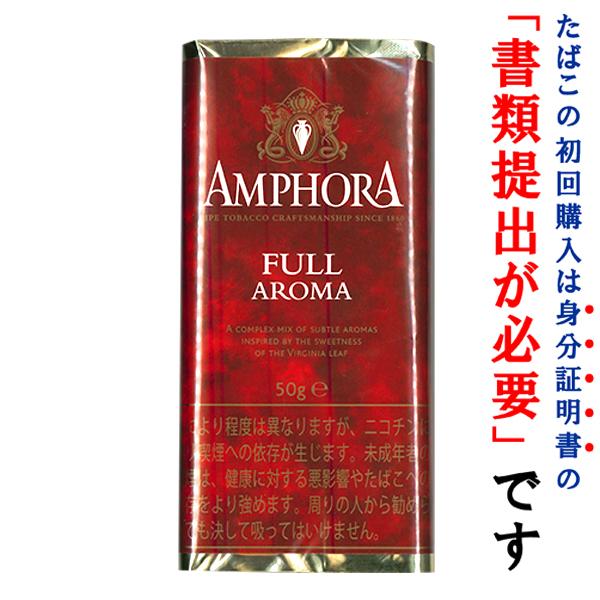 驚きの値段 法律でタバコは初回に成人証明書の提出が必須です パイプ刻葉 アンホーラ 赤 スイート系 新着 50gパウチ袋 フルアロマティック