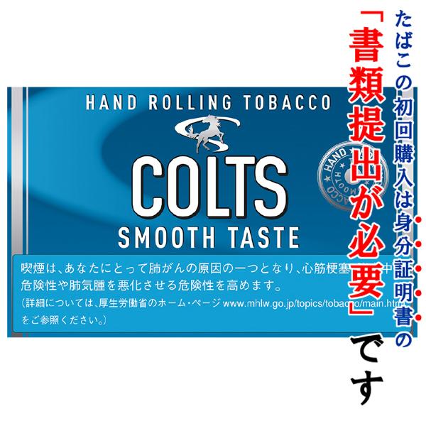 法律でタバコは初回に成人証明書の提出が必須です シャグ刻葉 公式ストア コルツ 信用 スムーステイスト 40g ビター系 シングル 1袋 ペーパー 1個セット