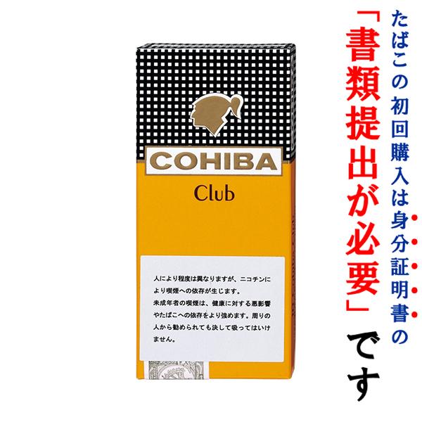 法律でタバコは初回に成人証明書の提出が必須です ドライシガー カートンパッケージ 在庫一掃売り切りセール コイーバ クラブシガリロ キューバ葉巻 ×10個 送料込 クラブシガリロ系 10本