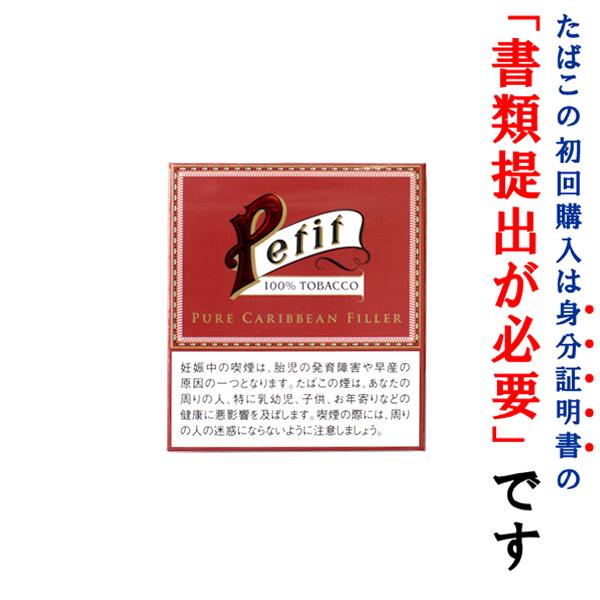 日本 半額 法律でタバコは初回に成人証明書の提出が必須です ドライシガー カートンパッケージ ノーブルプティ カリビアンフィラー 20本 ビター系 ミニシガリロ系 ×5個入