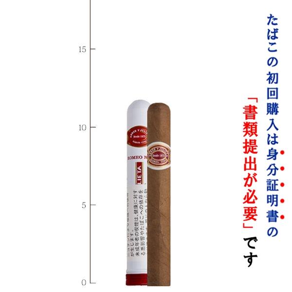 法律でタバコは初回に成人証明書の提出が必須です プレミアムシガー バラ売り 1本 ロメオYジュリエッタ ロメオ チューブ入 パナテラ系 No.3 18%OFF 強さ: 〇〇〇 キューバ葉巻 ◆高品質