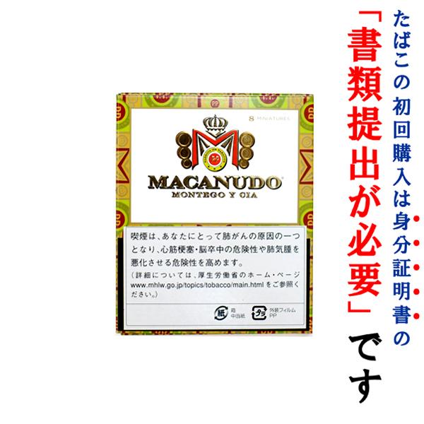 定番スタイル 法律でタバコは初回に成人証明書の提出が必須です ドライシガー マカヌード ミニチェア 記念日 ビター系 クラブシガリロ系 8本入