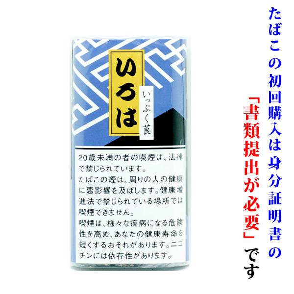 【煙管用・刻み葉】<BR> いろは (30g) 1個&<BR> 調湿剤(ボベダミニ)セット