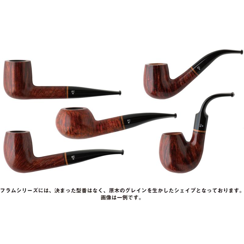 喫煙具・パイプ本体(ブライヤー) BCパイプ フラムアルファ