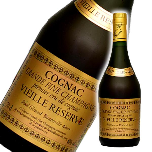 《送料無料》 これが本来の味! ポールジロー グランドシャンパーニュ・コニャック ヴィエイユリザーブ・オリジナル 40%/700ml (販売数限定商品・洋酒)