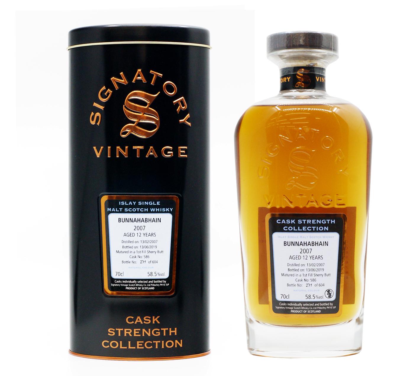 ウイスキー・スコッチ シグナトリー カスクストレングスコレクション ブハナーブン 2007  58.5%/700ml(1stフィルシェリー樽熟成)