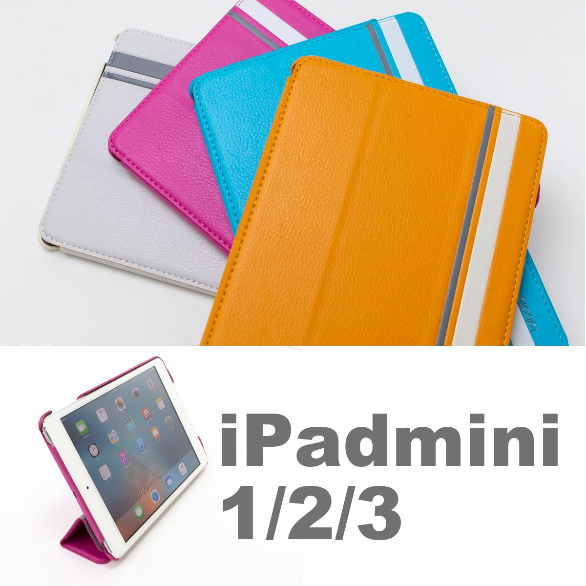 メール便送料無料 ipad miniケース ipadmini ノート型 ケース レザー ipad二つ折ケース 初代 2世代 3世代 手帳 アイパッド オートスリープ mini 早割クーポン 皮 mini2 安売り mini3 カバー ノート アイパッドミニ オートスリープ対応