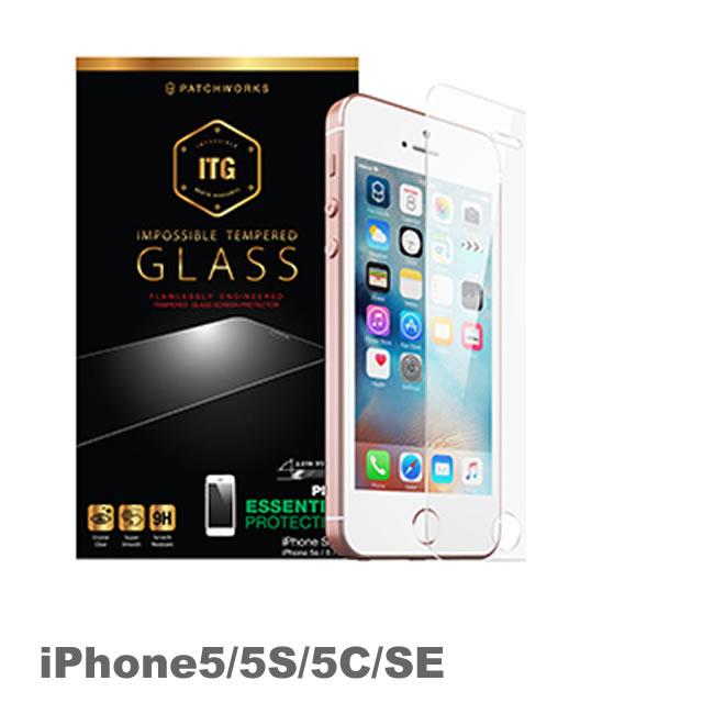 送料無料 普及版 ガラスタイプ 液晶保護 厚さ0.33mmの強化ガラス 気泡防止 人気商品 指紋がつきにくく汚れにくい加工iPhoneSE iphone5 iphone5s iphone5c 液晶保護ガラスフィルム 0.33mm 9H アイホン 液晶ガラスcorant 超人気 専門店 アイフォン Plus ITG 保護シート iPhone5 アイフォーン iphoneSE 強化ガラス