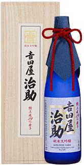 千曲錦酒造純米吟醸 吉田屋治助 29%磨き720ml