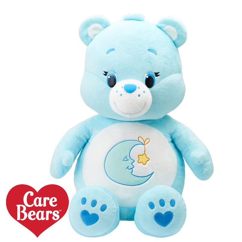 【大型配送】Care Bears ケアベア ぬいぐるみ3L ベッドタイムベア