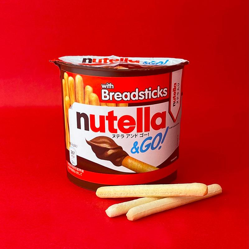 nutella GO ヌテラ ゴー 超美品再入荷品質至上 完全送料無料 アンド