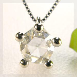 26日1:59迄 プラチナ・ネックレス・ダイヤモンド・王冠・一粒・ダイヤ・ペンダント