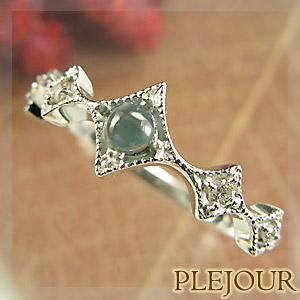 アレキサンドライトキャッツアイ リング リング K18 アンティーク ダイヤモンド付 K18  ダイヤ型 エピーヌ 指輪 / プラチナ変更可能