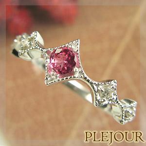 【10%OFF】ピンクスピネル リング K18 アンティーク ダイヤモンド付 K18  ダイヤ型 エピーヌ 指輪 / プラチナ変更可能