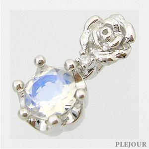 ロイヤルブルームーンストーン ペンダント K18 薔薇 王冠 ダイヤモンド付 ネックレス バラとクラウンのコンビ ペンダント/ プラチナ変更可能