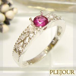 【10%OFF】4日20時~ ルベライト リング K18 アンティーク ダイヤモンド付 指輪 大人のアンティーク 指輪/ プラチナ変更可能