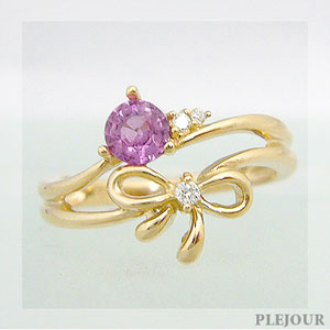ピンクサファイアリング K18 リボン ダイヤモンド付 キュッと結んだ可憐なリボン 指輪/ プラチナ変更可能