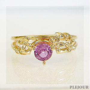 ピンクサファイア リング K18 フラワーモチーフ ダイヤモンド付 ブリージングフラワー 指輪/ プラチナ変更可能