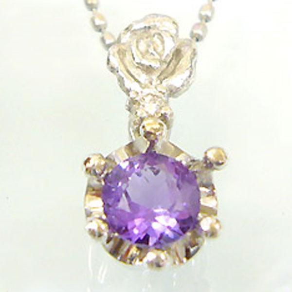 アメジストペンダント K18 薔薇 王冠 ダイヤモンド付 ネックレス バラとクラウンのコンビ ペンダント/ プラチナ変更可能