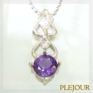 アメジストペンダント K18 ハートモチーフ ダイヤモンド付 ネックレス 可憐なモダンスタイル ペンダント/ プラチナ変更可能