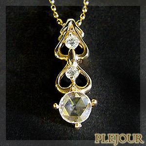 【10%OFF】ダイヤモンドペンダント ローズカット K18 ハートモチーフ ダイヤモンド付 ネックレス 可憐なモダンスタイル ペンダント/ プラチナ変更可能
