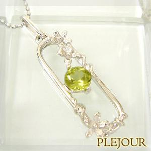 【10%OFF】ペリドットペンダント K18 フラワーモチーフ ダイヤモンド付 ネックレス ブリージングフラワー ペンダント/ プラチナ変更可能