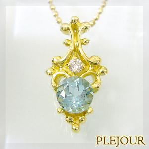 【10%OFF】アパタイトペンダント アンティーク K18 ダイヤモンド付 ネックレス ラグジュアリーなアンティーク ペンダント/ プラチナ変更可能