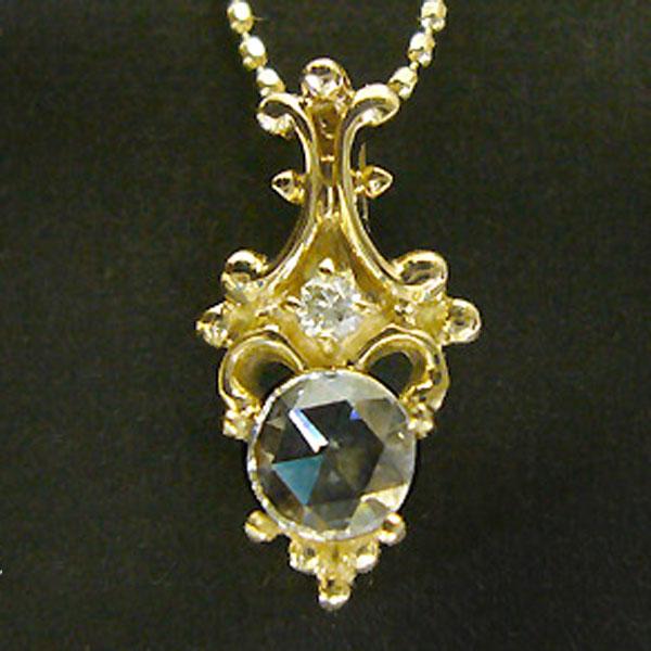 ダイヤモンドペンダント ローズカット アンティーク K18 ダイヤモンド付 ネックレス ラグジュアリーなアンティーク ペンダント/ プラチナ変更可能