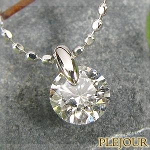 ダイヤモンドペンダントネックレス・プラチナ一粒のダイヤ0.30ct・