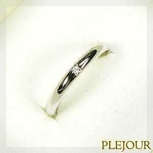 ダイヤモンドリング シンプル プラチナ900 約0.014ct前後 指輪