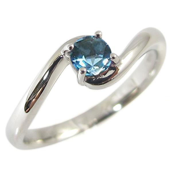 プラチナ:リング:ブルートパーズ:シンプル:pt900:一粒:指輪
