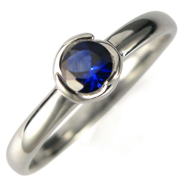 プラチナ・リング・サファイア・婚約指輪・シンプル・エンゲージリング【1105-m】