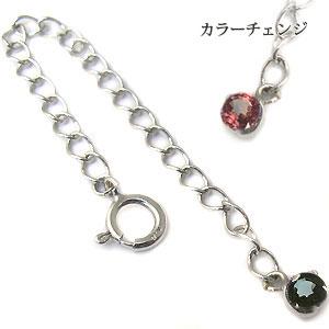 5/15限定 プラチナ・チェーン・アジャスター・6cm・アジャスターチェーン・アレキサンドライト
