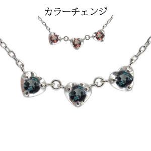 トリロジー・ブレスレット・ハート・ブレス・アレキサンドライト・18金