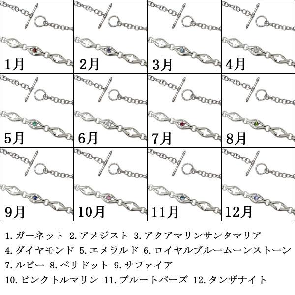 誕生石 カラーストーン ブレスレット K18 メンズ ブレスeoWCdxBQrE