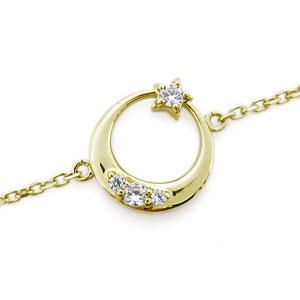 ブレスレット 三日月 星 ダイヤモンド アンクレット K10