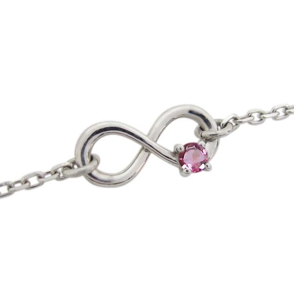 プラチナ ブレスレット ピンクトルマリン Infinity ブレスレット