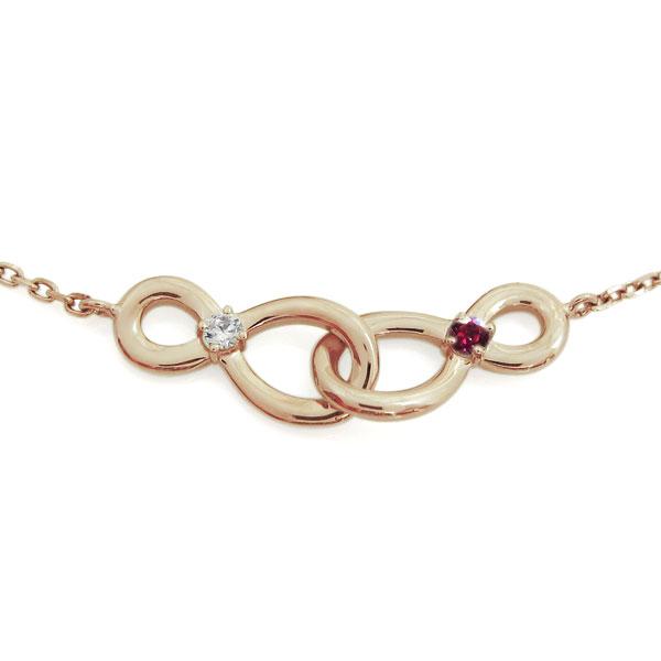 ダブルインフィニティ ダイヤモンド ブレスレット 無限 10金 ブレス