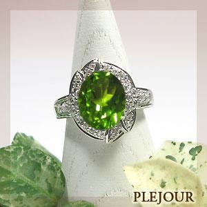 送料無料 8月誕生石 ペリドット ゴージャス 開催中 リング 1105-m プラチナ ギフト ペリドットリング 指輪 ダイヤモンド