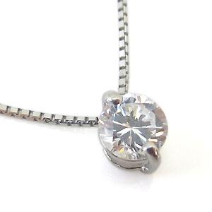鑑定書付き・K18・一粒・ペンダント・ダイヤモンド・ネックレス